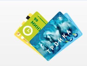 troika-как использовать